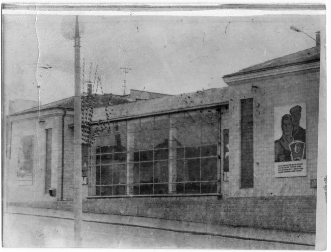 Приміщення школи у 1962-1971 роках